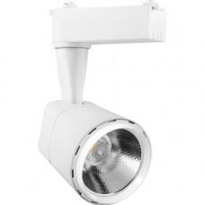 AL101 Светильник трековый светодиодный на шинопровод 12W, 1080 Lm, 4000К, 35 градусов, белый 29511