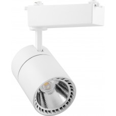 AL103 Светильник трековый светодиодный на шинопровод 20W, 1800 Lm, 4000К, 35 градусов, белый 29514