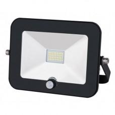 Прожектор GTAB-50-IP65-6500-S 403700