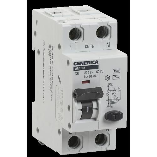 АВДТ 32 C32 - Автоматический Выключатель Дифф. Тока GENERICA MAD25-5-032-C-30