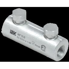 Алюминиевая механическая гильза со срывными болтами АМГ  10-35 до 35 кВ IEK UZA-29-S10-S35-35