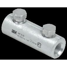Алюминиевая механическая гильза со срывными болтами АМГ  25-50 до 1 кВ IEK UZA-29-S25-S50-1
