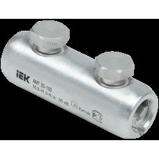 Алюминиевая механическая гильза со срывными болтами АМГ  35-150 до 35 кВ IEK UZA-29-S35-S150-35