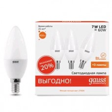 Лампа светодиодная Gauss LED Elementary C37 7W 2700K E14 Candle  (3 лампы в упаковке) 33117T