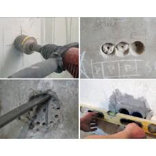 Электромонтажные работы.  Высверливание лунок под подрозетники в бетоне (диаметр лунки 65 мм) 1057322