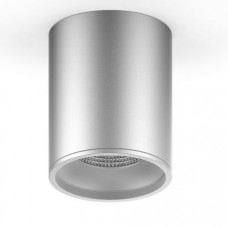 Светильник накладной HD003 12W (хром сатин) 3000K 79x100мм HD003