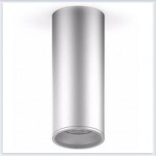 Светильник накладной HD006 12W (хром сатин) 4100K 79x200мм HD006