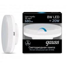 Лампа Gauss LED GX53 8W 4100K диммируемая1/10/100 108408208-D
