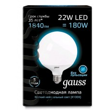 Лампа Gauss LED G125 E27 22W 1840lm 4100K 1/10 105102222