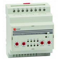 Контроллер АВР на 2 ввода AVR-2 EKF PROxima rel-avr-2