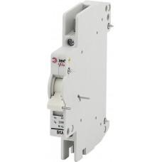 NO-902-85 Дополнительный контакт состояния положения механизма взвода Б0031729