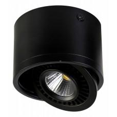 1778-1C, потолочный светильник,  D87*H60, 1*LED*7W, ac:85-265V, 4000-4200K, 560 LM 1778-1C