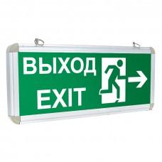 Светильник аварийно-эвакуационного освещения EXIT-201 двухсторонний LED EKF Proxima EXIT-DS-201-LED