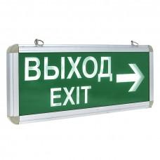 Светильник аварийно-эвакуационного освещения EXIT-202 двухсторонний LED EKF Proxima EXIT-DS-202-LED