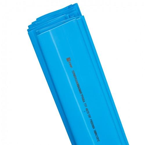 Термоусаживаемая трубка ТУТ 40/20 синяя в отрезках по 1м EKF PROxima tut-40-g-1m