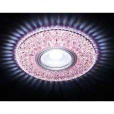 Светильник S333 PI/CLD хром/розовый хрусталь/MR16+3W(LED COLD) S333 PI/CLD