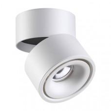 357845 NT18 000 белый Накладной светодиодный светильник IP33 LED 7W 110-265V TUBO 357845
