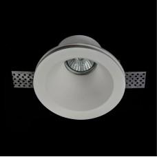 Встроенный светильник  DL002-1-01-W DL002-1-01-W