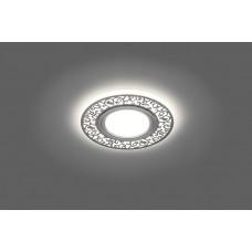 Светильник CD951 15LED*2835 SMD 4000K, MR16 50W G5.3, белый матовый, хром 29713