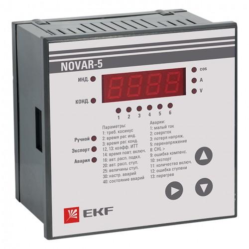 Регулятор NOVAR 05 EKF PROxima kkm-5