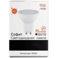 Лампа светодиодная Gauss LED Elementary MR16 GU10 9W 640lm 3000К 13619