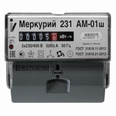 Счетчик электроэнергии Меркурий 231 АМ-01ш 1078434