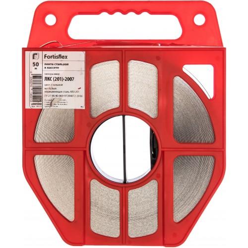 Лента рулонная ЛКС (201)-2007 (50м) в кассете (Fortisflex) 74123