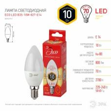 Лампа светодиодная ЭРА LED B35-10W-827-E14 ECO Б0032961