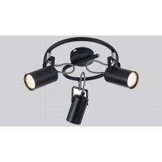 7011-703 Споты-Подсветки Rivoli Спот Mobile W3 BK  3xGU10 5W LED Б0038140