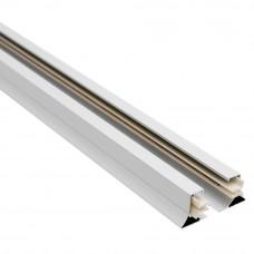 Шинопровод Однофазный 1м G-1-1-TR-IP20  белый 581110