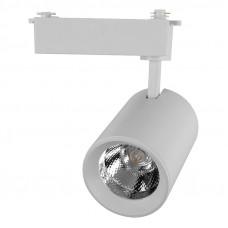 Светильник  трековый 30 Вт 1 фаза  GTR-30-1-IP20  белый 580005