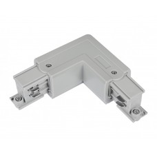 Коннектор для шинопровода L- образный 3-фазный G-3-TLT-IP20 580902