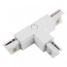 Коннектор для шинопровода Т- образный 3-фазный G-3-TTT-IP20-L левый 580922