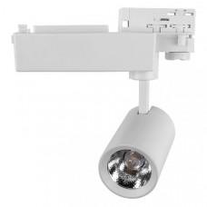 Светильник трековый  10 Вт 3 фазы GTR-10-3-IP20 580012
