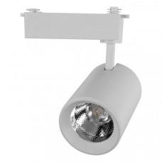 Светильник  трековый 30 Вт 3 фазы GTR-30-3-IP20 580015