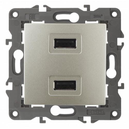 14-4110-04 ЭРА Устройство зарядное USB, 230В/5В-2100мА, IP20, Эра Elegance, шампань Б0034371
