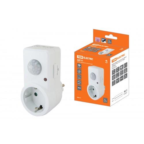 Датчик движения  розеточный  ДДР-01 1200Вт, 10-420с, 2-9м, 3+лк, 120гр,  IP20, TDM SQ0324-0027