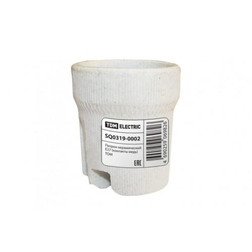 Патрон керамический E27 (контакты медь) TDM SQ0319-0002