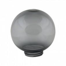 Рассеиватель шар ПММА 250 мм дымчатый (резьба А 85) TDM SQ0321-0209