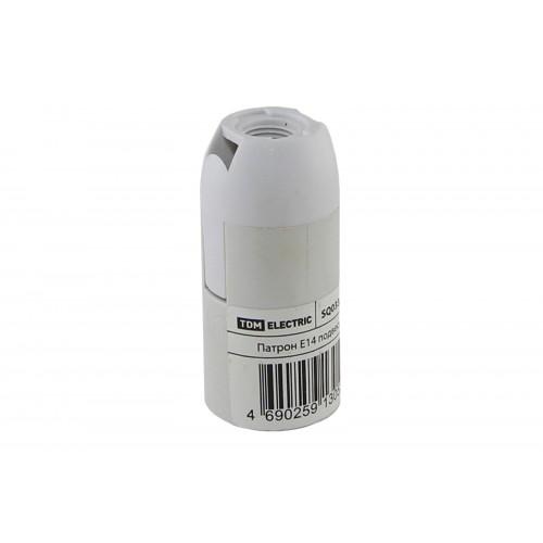 Патрон Е14 подвесной, термостойкий пластик, белый, TDM SQ0335-0009
