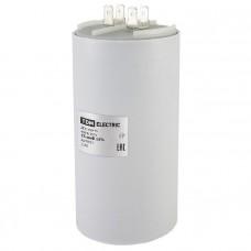 Конденсатор ДПС 450В, 75мкФ, 5%, плоский разъем, TDM SQ0739-0031