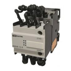 Контактор для коммутации конденсаторных батарей 12,5кВАр, КМНК-12-230.A 1НО1НЗ TDM SQ2103-0002