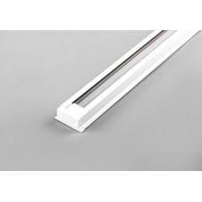 CAB1003 Шинопровод для трековых светильников, белый, 3м, ( в наборе токовод, заглушка, крепление) 10339