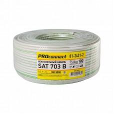Кабель коаксиальный PROconnect SAT 703 B, CCS/Al/Al, 75%, 75 Ом, бухта 100 м, белый 01-2431-2