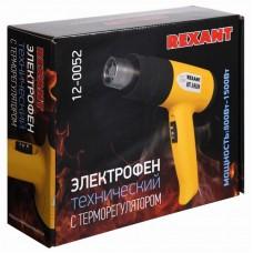 Фен строительный 230 В/1500 Вт с терморегулятором STANDARD REXANT 12-0052