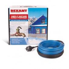 Греющий саморегулирующийся кабель на трубу 15MSR-PB 15M (15м/225Вт) REXANT 51-0621