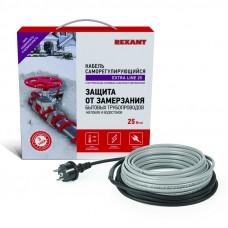 Греющий саморегулирующийся кабель на трубу  Extra Line 25MSR-PB 9M (9м/225Вт) REXANT 51-0644