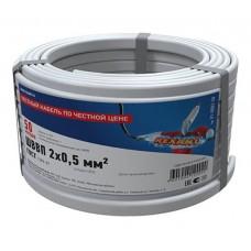 Провод ШВВП 2х0,5 мм?, длина 50 метров, ГОСТ 7399-97  REXANT 01-8082-50
