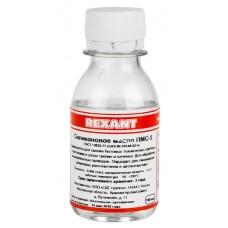 Силиконовое масло ПМС-5 REXANT, 100 мл 09-3911