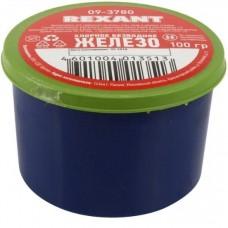 Хлорное железо REXANT, 100 г 09-3780